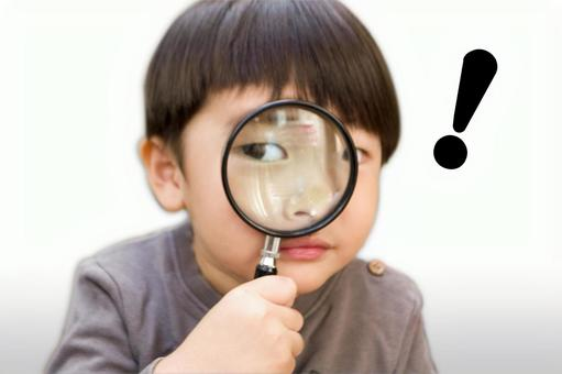 A child's exclamation mark looking through a magnifying glass