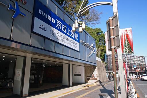 Keisei Electric Railway Keisei Ueno Station Main Exit