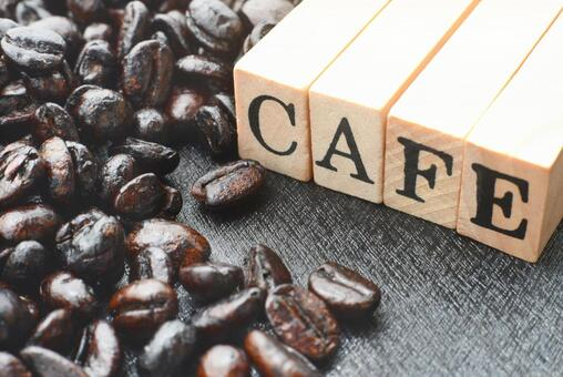 Coffee beans and cafe logo