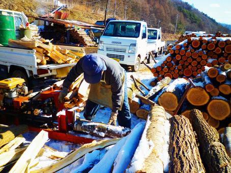 Sawmill site
