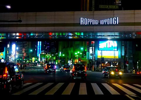 Image of Roppongi