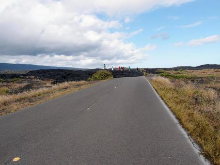 End point of chain of craters road