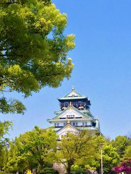 푸른 하늘과 초록과 오사카 성