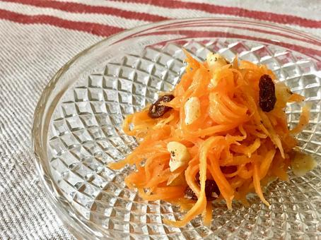 Carrot rappe
