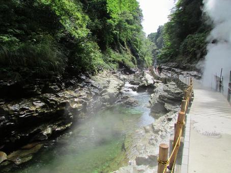 秋田縣廣安峽大噴泉