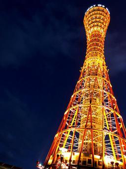 고베 포트 타워 2