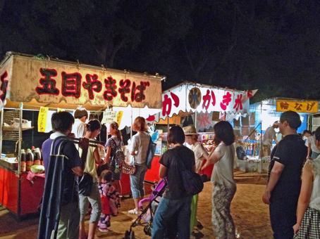 Summer festival # 3