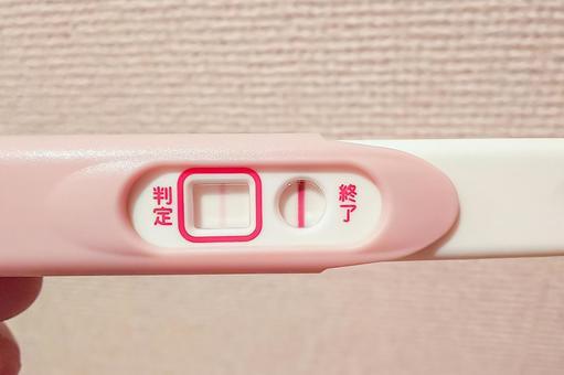 妊娠検査薬 陽性 陰性