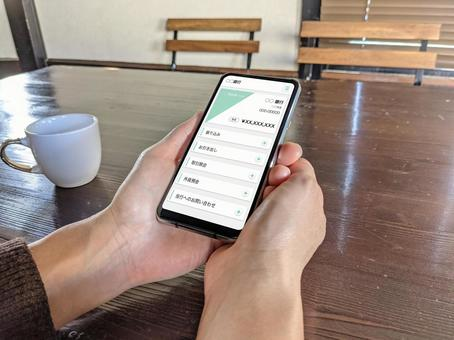 View your smartphone screen at a cafe (online bank)