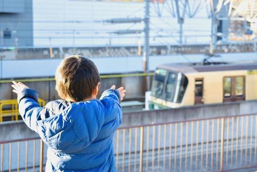Train child image