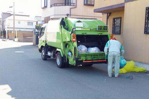 Garbage Collector Packer Car
