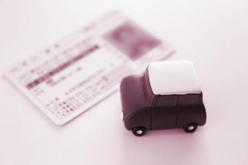 Driver's license pink