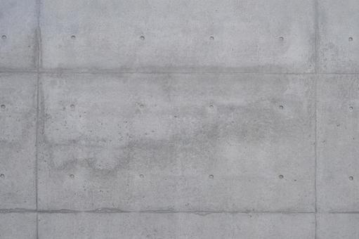 콘크리트 치고 벽