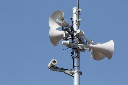 Disaster prevention wireless