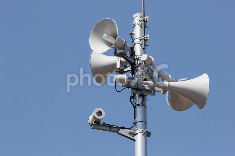 防災無線の写真