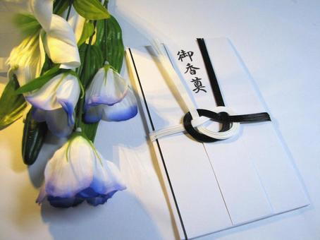 Gift and flower 1