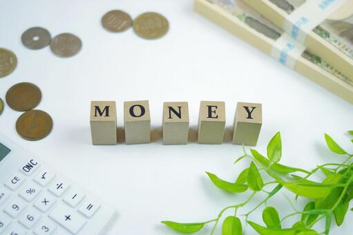 Money management image