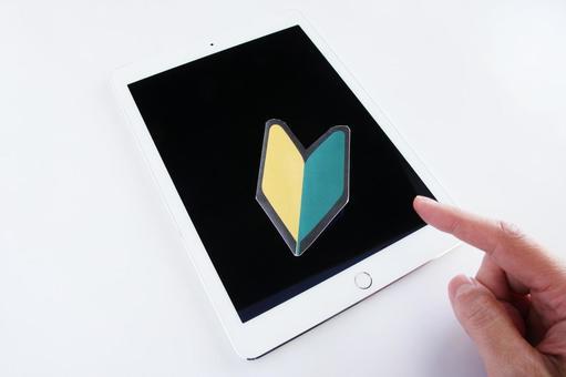 Tablet beginner