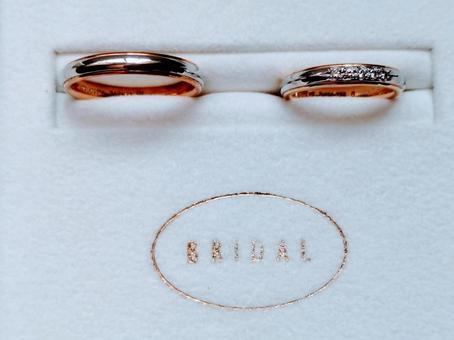 Wedding ring bridal ring 4
