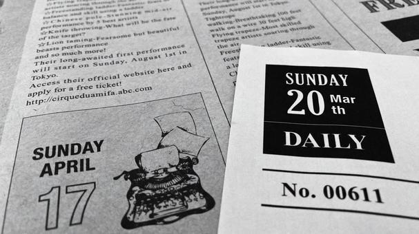 신문 거듭 Date