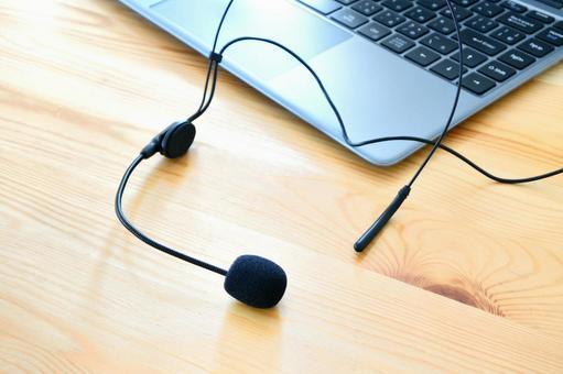 PCとヘッドフォンでリモート