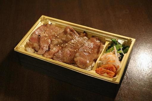 Calvi lunch
