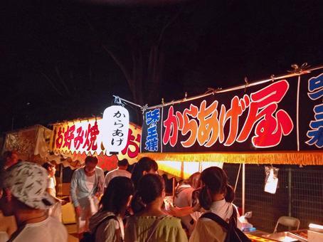 Summer festival # 4