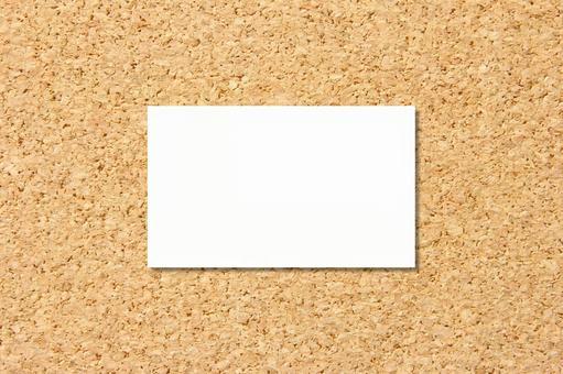 Business Card Card Cork