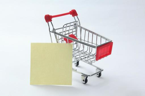 Mini cart and yellow sticky note 8