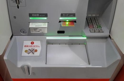 Don't forget the ATM_card