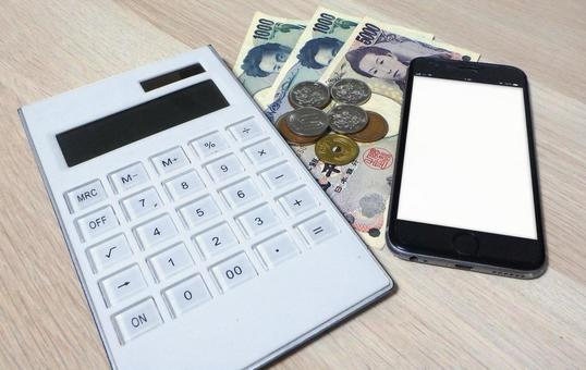 Smartphone communication costs