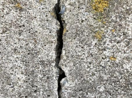 Cracked old concrete texture material _b_31