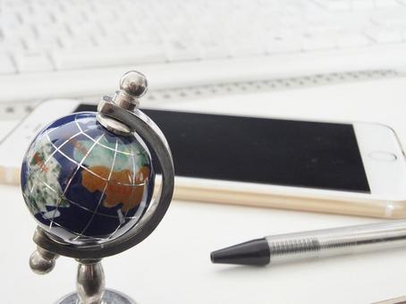 Global business 13