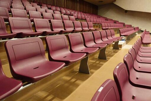 Lecture seat