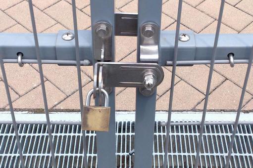 Lock management