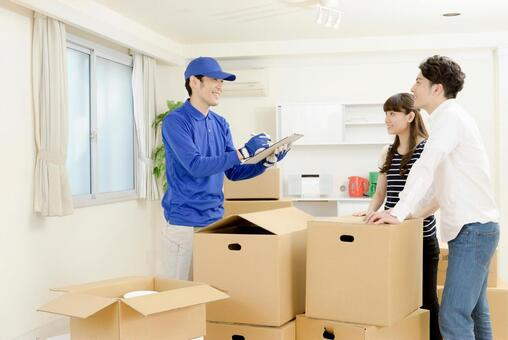 Moving couple and moving worker 13
