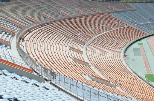 National Arena 31