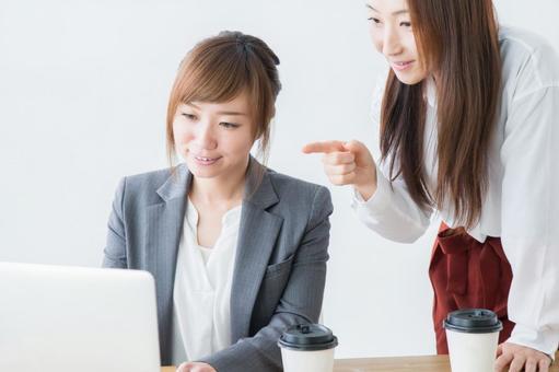 Meeting businesswoman (smile)
