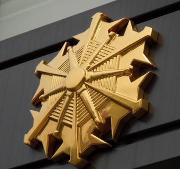 Fire department mark