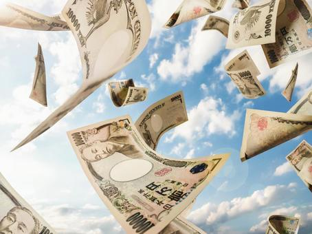 하늘에서 지폐
