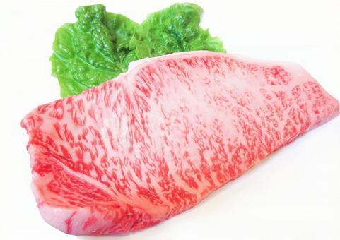 Cow sirloin steak