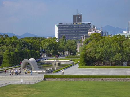 Overlooking the Peace Park