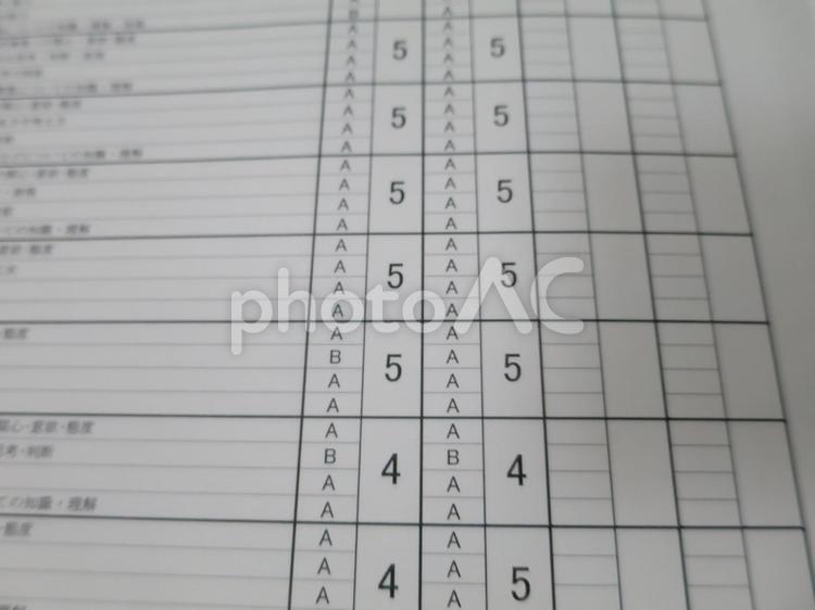 通信簿 いい成績の写真