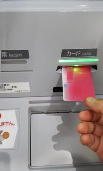 Convenient ATM