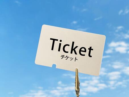 Ticket_blue sky background