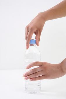 Delicious water