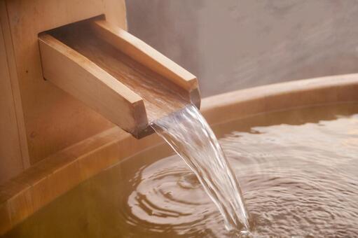 Hot spring # 14