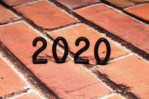 2020 Tokyo Olympics New Year