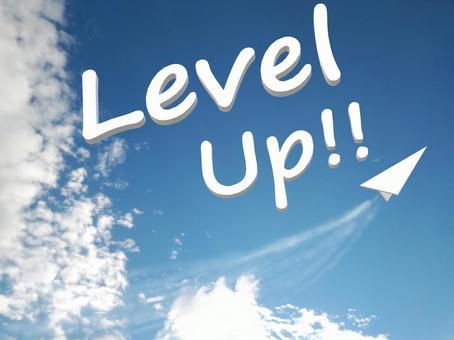 Level Up_4
