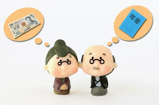 Senior money and pension Life in old age